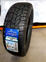 Cooper Discoverer A/T3 Sport 245/70 R17 110 T