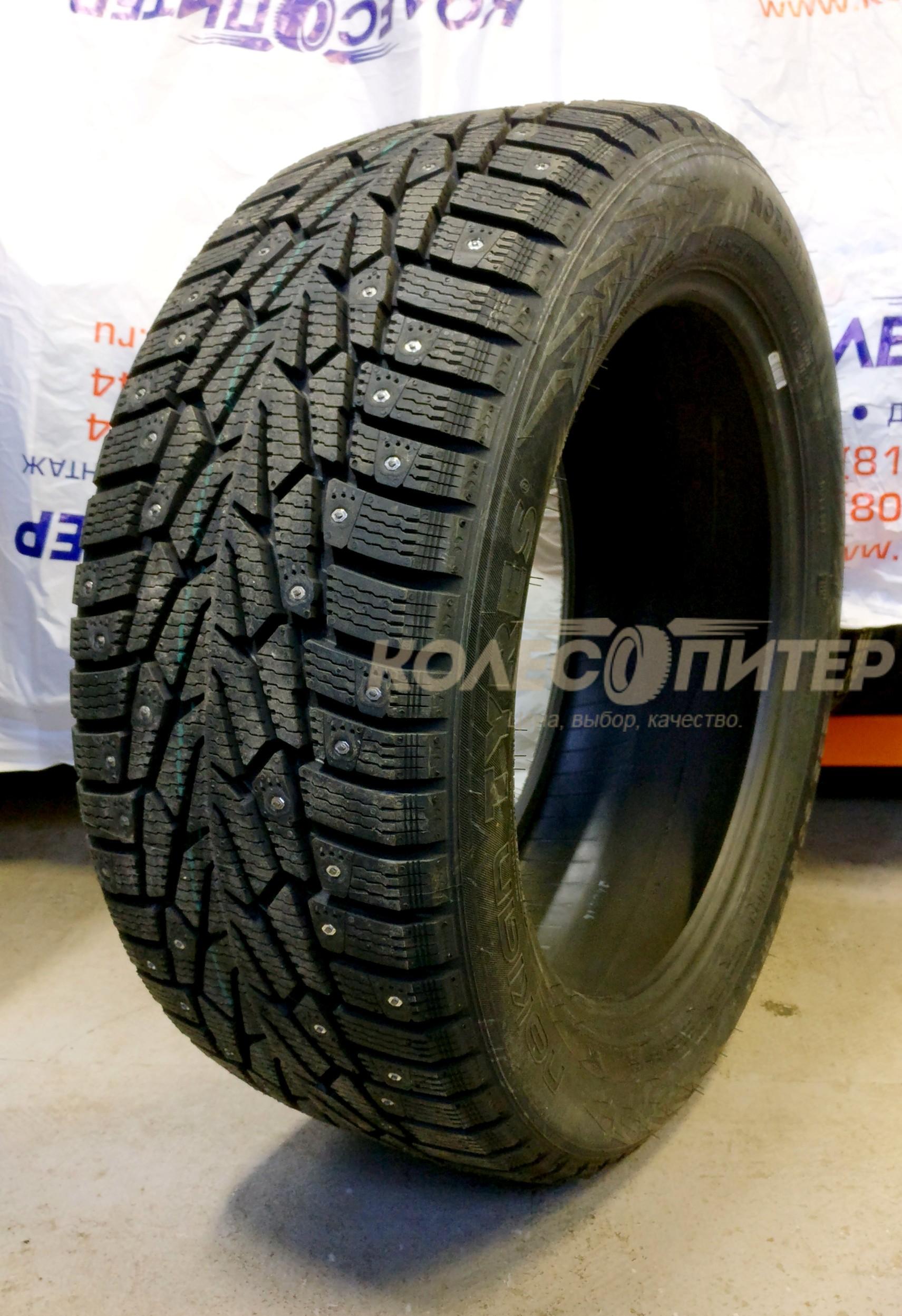 nokian tyres nordman 7 195 65 r15 95 t xl. Black Bedroom Furniture Sets. Home Design Ideas